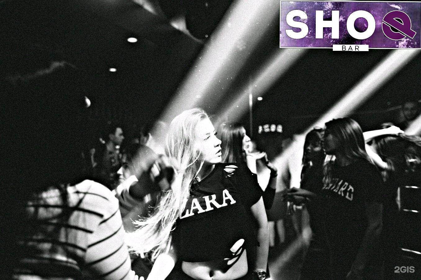 Ночной клуб шок волжский клубы с хорошей дискотекой в москве