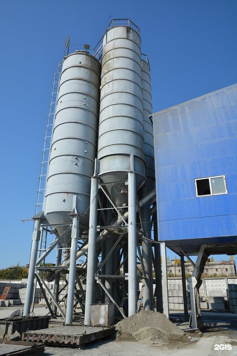 Новоалтайск завод бетон купить бетон с доставкой цена в казани