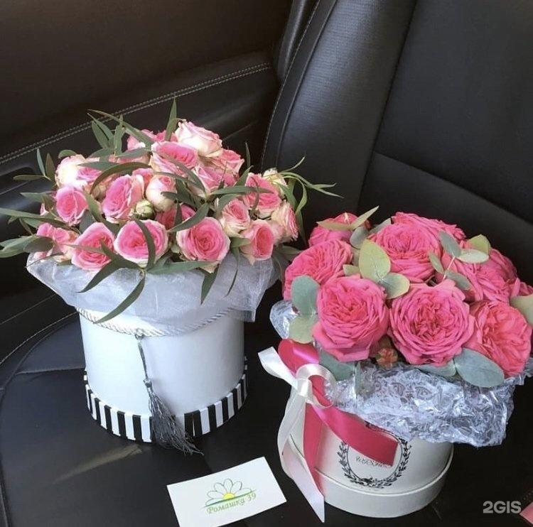 Невесты, служба доставки цветов и подарков в калининграде