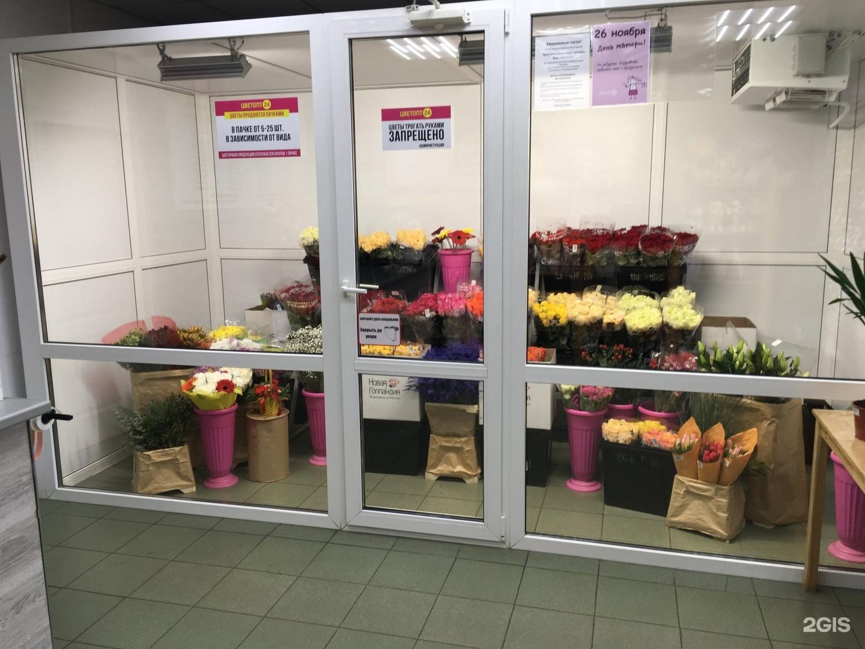 Крупные оптовые цветочные базы саратов, свадебные букеты фото