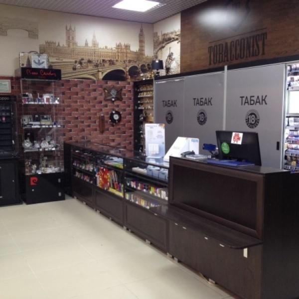 Магазин табачных изделий в саратове одноразовые электронные сигареты на 1500 затяжек купить