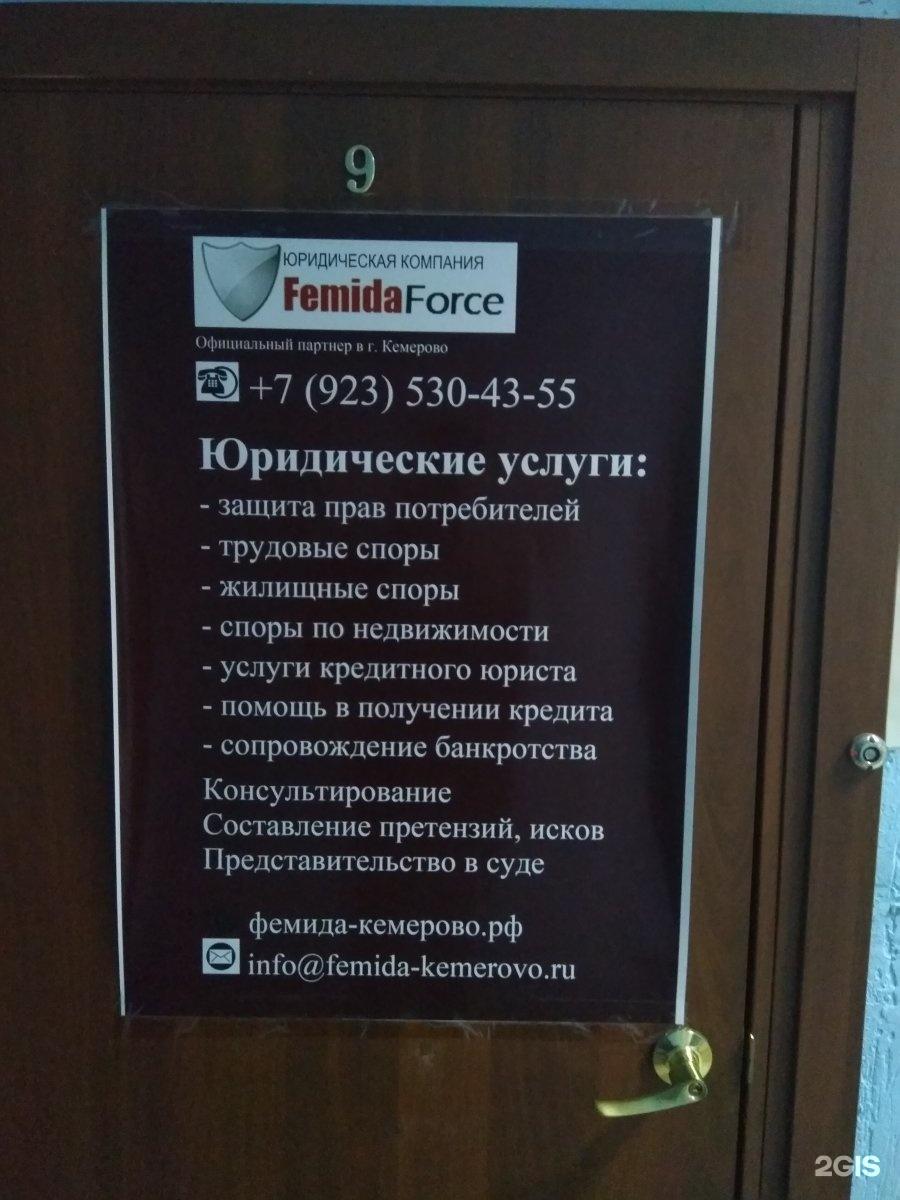 взять кредит на карточку онлайн украина с плохой кредитной историей