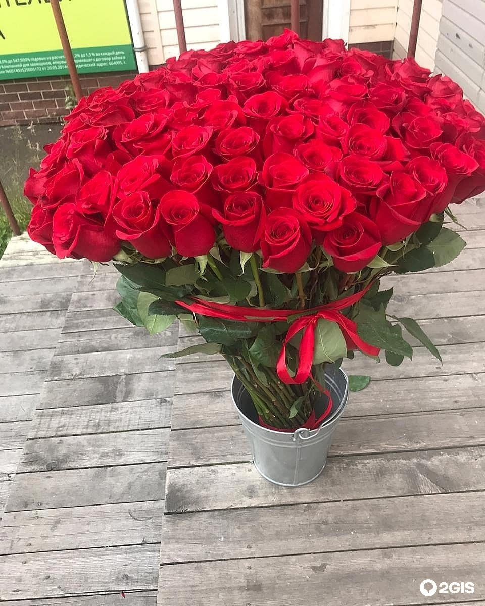 Цветы доставка в братске, гибридный букет бланк