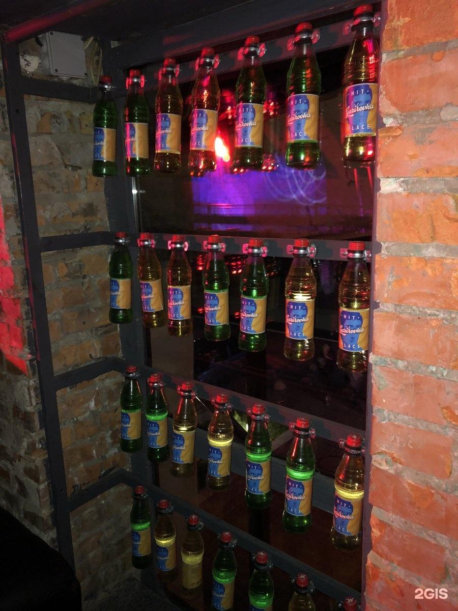 В ночном клубе чебоксар газировка наряды для ночного клуба фото