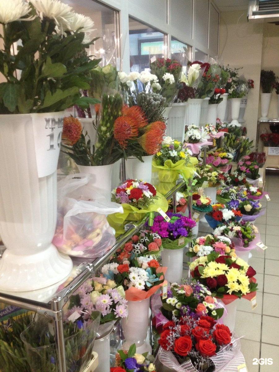 Оптом цветы на заказ екатеринбург уралмаш, цветов томске круглосуточно