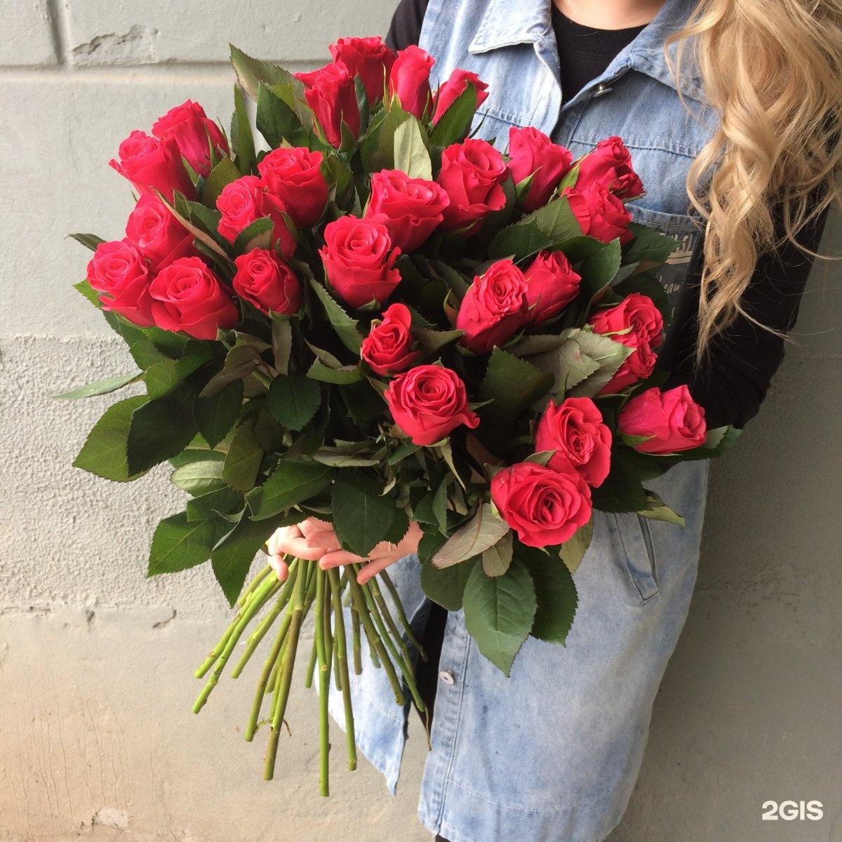 Купить цветы на чернышевской