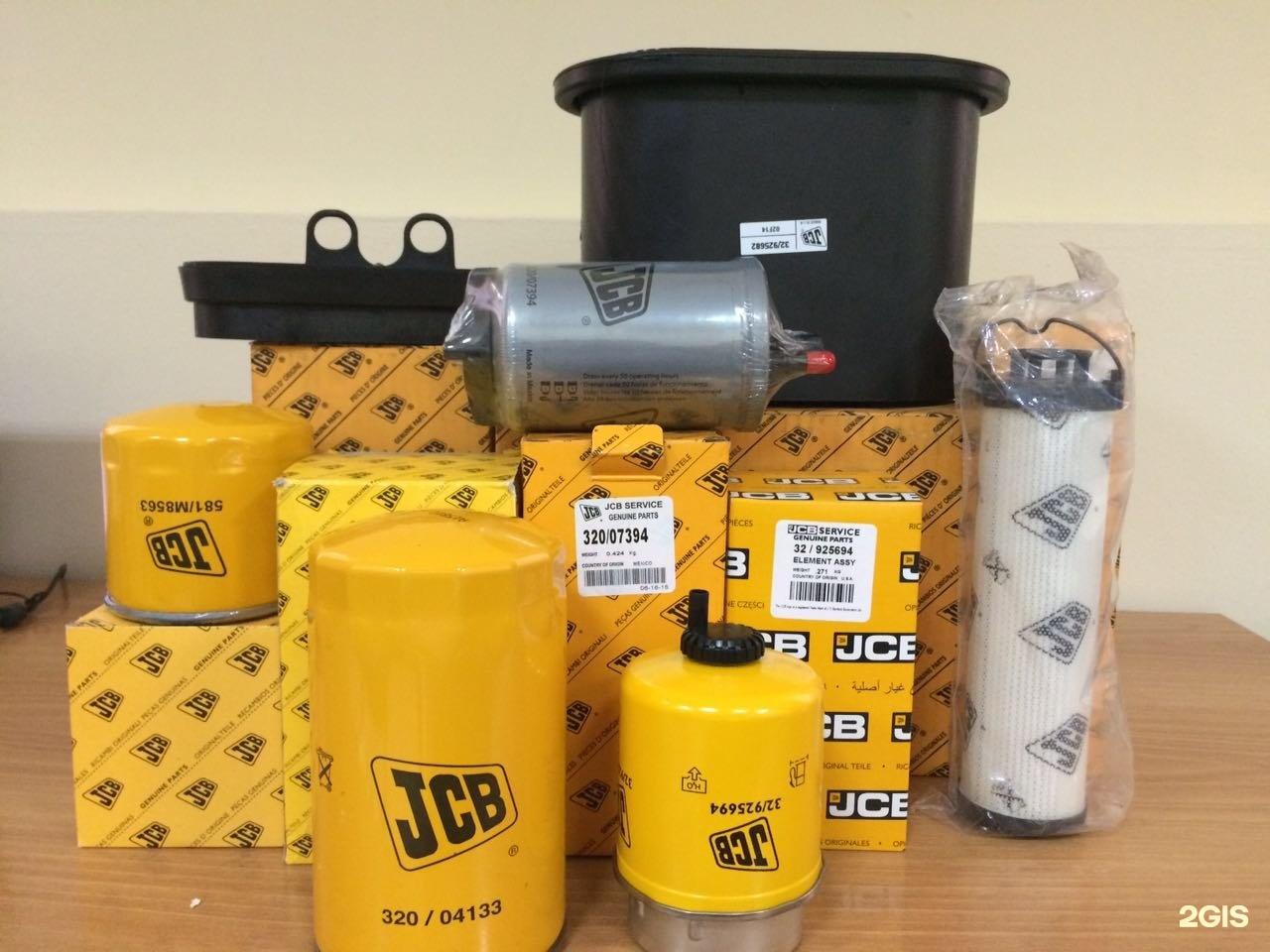 Выгодная покупка запчастей для спецтехники JCB