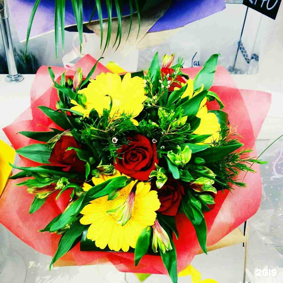 Цветов оптом, заказ цветов прокопьевск круглосуточно