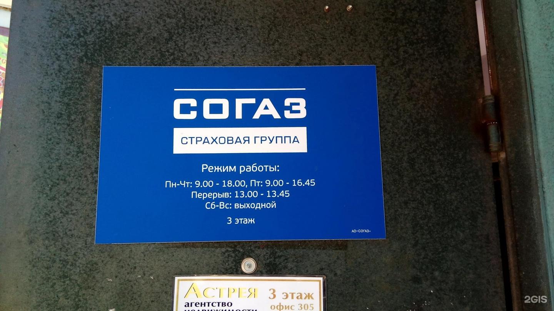 M-optima.ru - это обширный и актуальный источник информации об организациях, предприятиях, компаниях и фирмах, ведущих свою деятельность в россии, украине и казахстане.