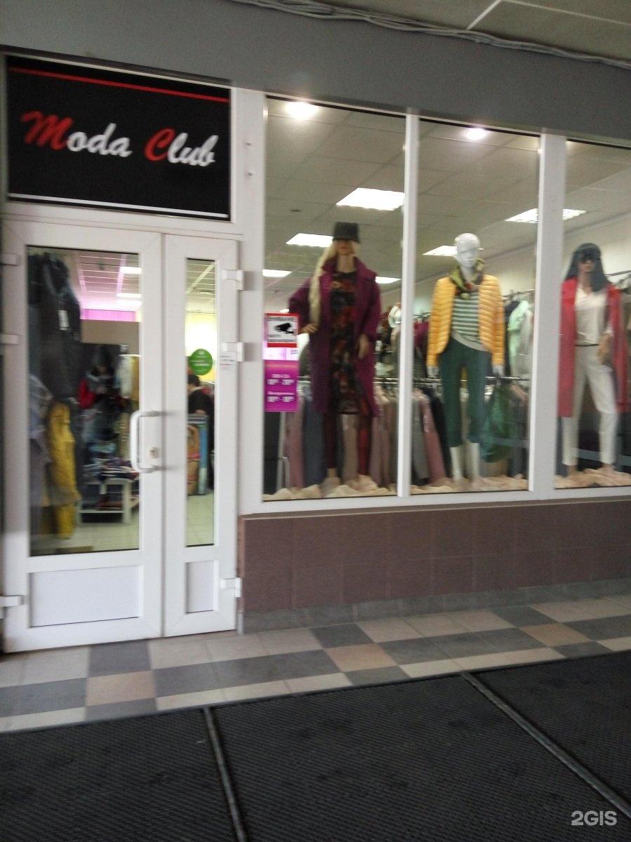 магазины женской одежды в брянске