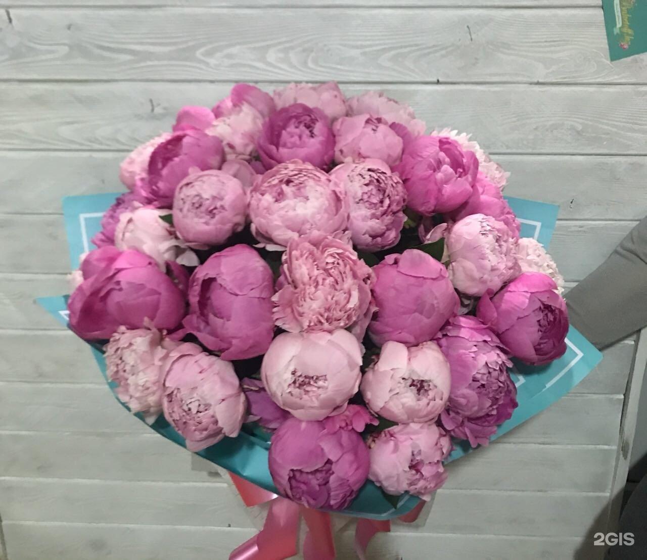Международная доставкой цветы дешевые алматы