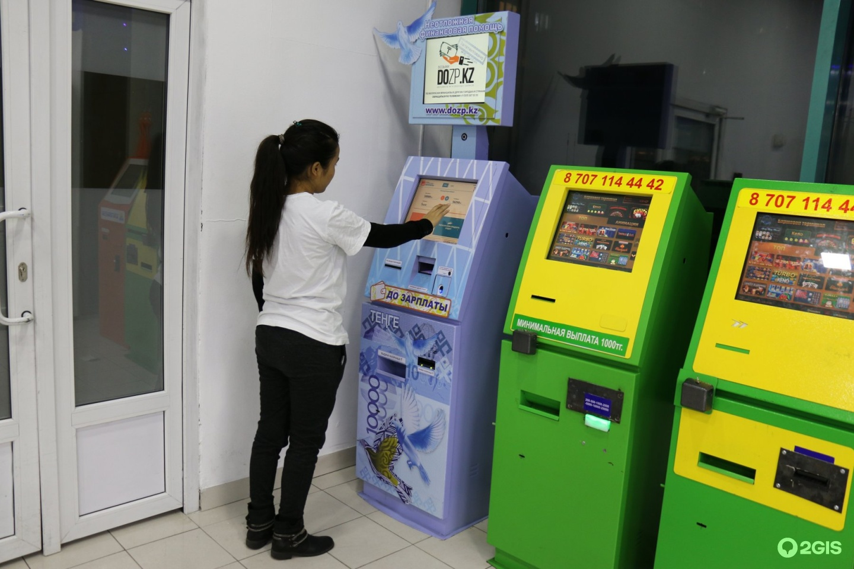 Kreditomat kz сеть терминалов мгновенных займов