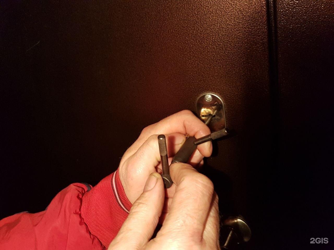 замена замка и ремонт