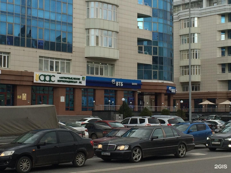 маршрута втб банк в астане вакансии потребителями товаров