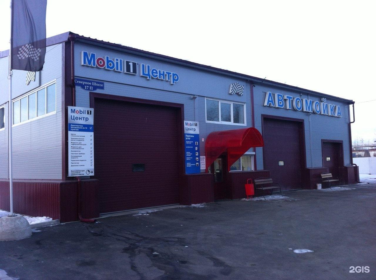 e92.ru онлайн-рынок автозапчастей красноярск.