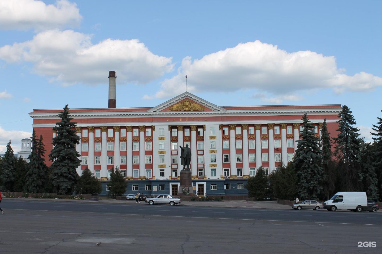 В администрации Курской области произошли изменения