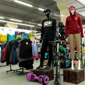 Магазин Спортивных Товаров Анапа
