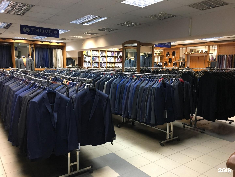 Магазин Великой Одежды