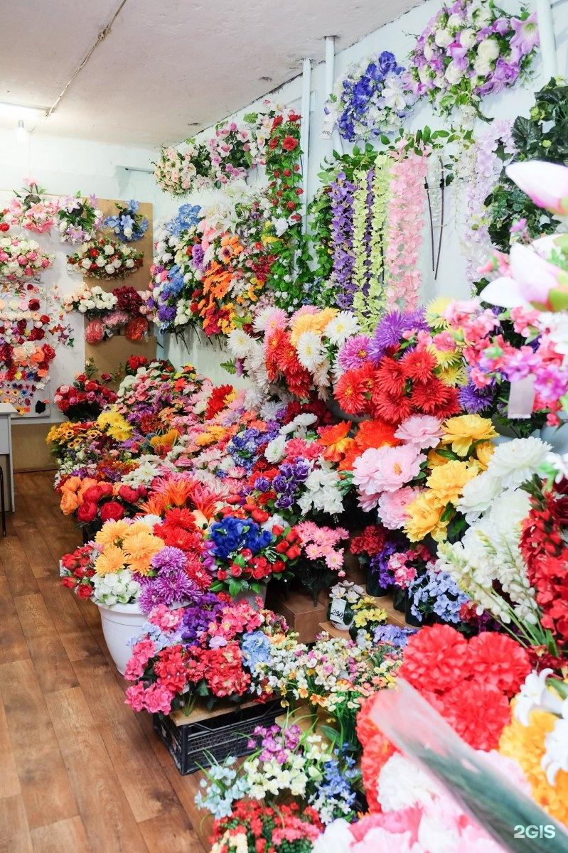 Оптовая приобретение цветов в донецке, хризантемы букет