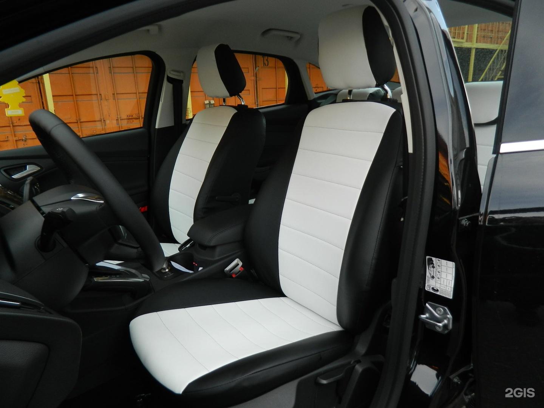 уплаты чехлы на сиденье форд мондео 3 набрала контакты клиентов