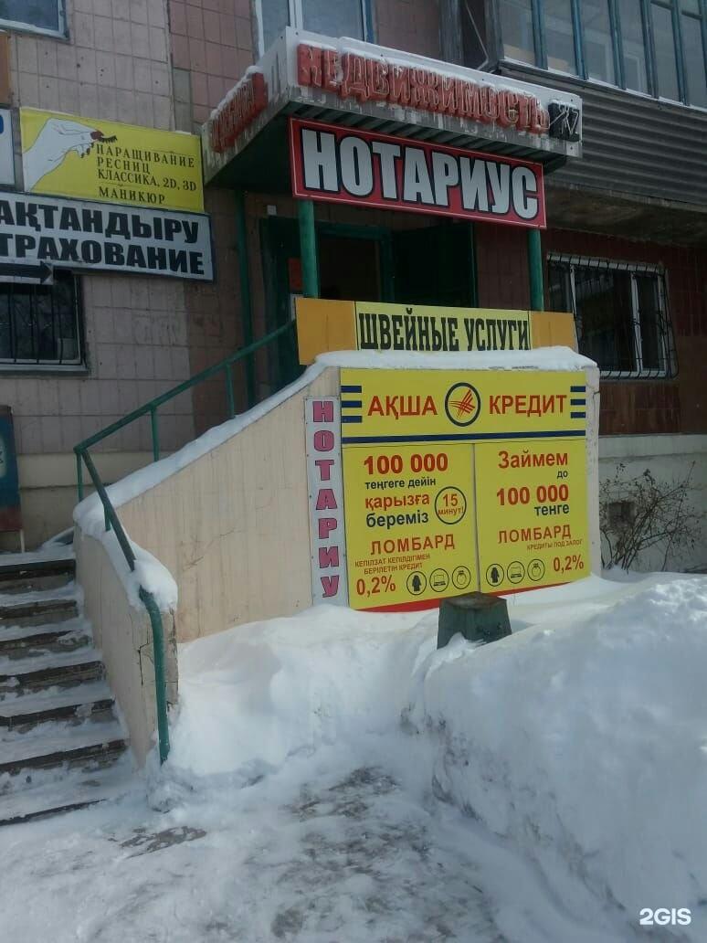 газпром кредит наличными отзывы