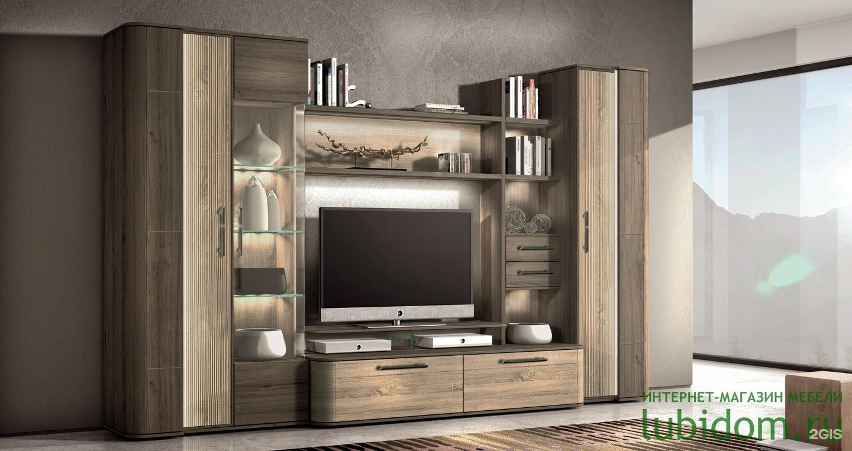 Мебель для гостиных бруна арт. 9910 купить модульная мебель .