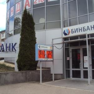 Банк втб адреса отделений в спб