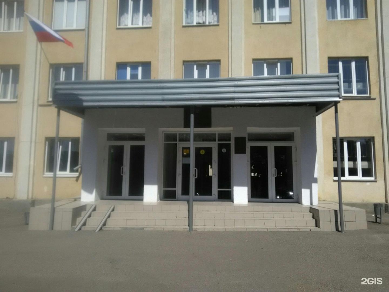 Средняя образовательная школа №31 со спортивным уклоном, мбоу.