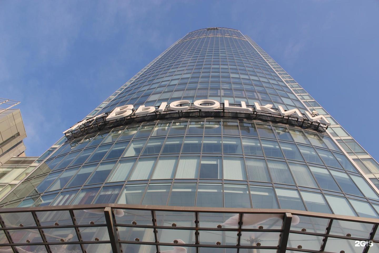 Новый год в Екатеринбурге небоскреб Высоцкий
