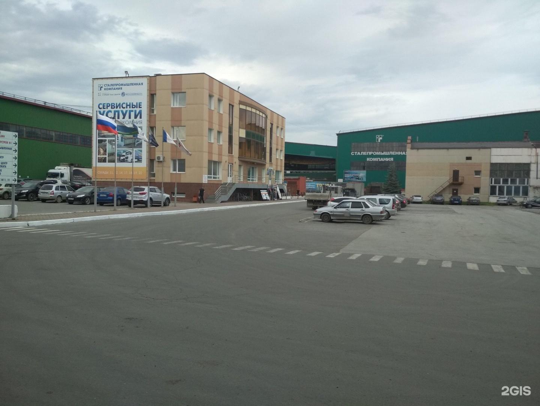 Сегодня спк представляет собой вертикально интегрированную дивизиональную сеть предприятий, осуществляющих переработку и поставку металлопроката на рынки россии и казахстана.