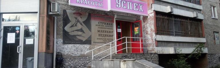 петровский завод жби ярославль