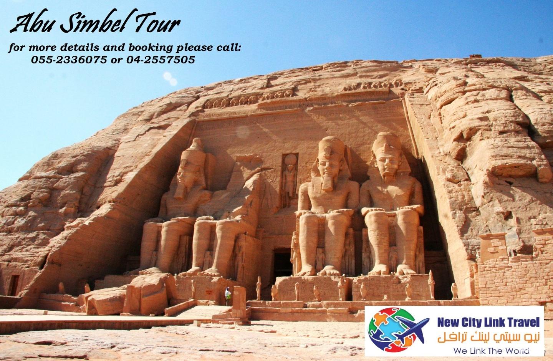 Abu Simbel, Near Aswan, Egypt бесплатно