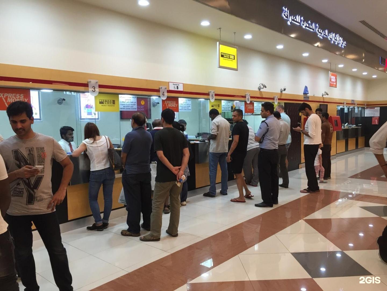 UAE Exchange, 19, 3 Street (Dubai), UAE: photos — 2GIS