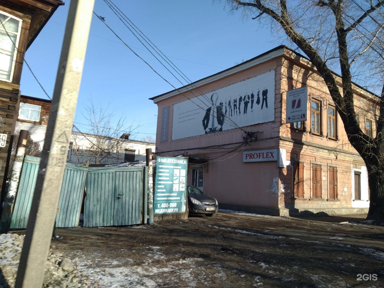 магазин профлекс в иркутске Ням возвращается!