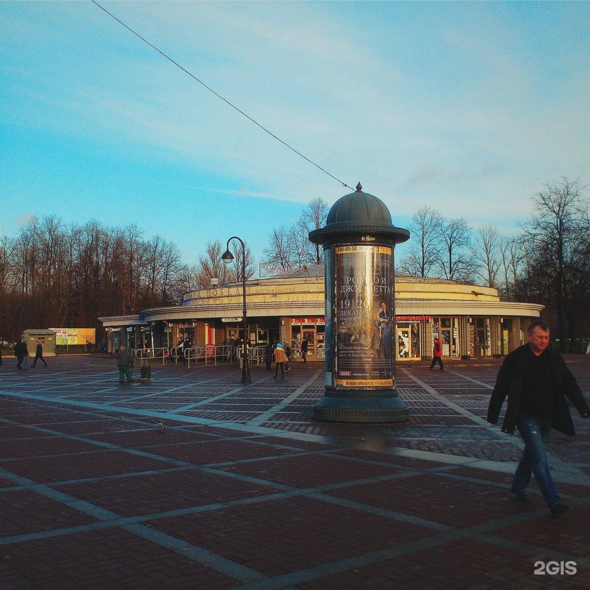 Картинки города питера метро парка победы