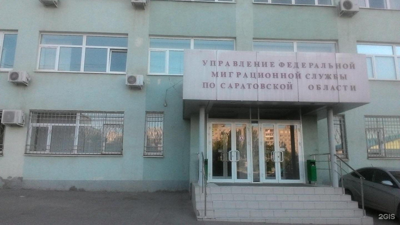 Проспект октября 50 лет саратов [PUNIQRANDLINE-(au-dating-names.txt) 53