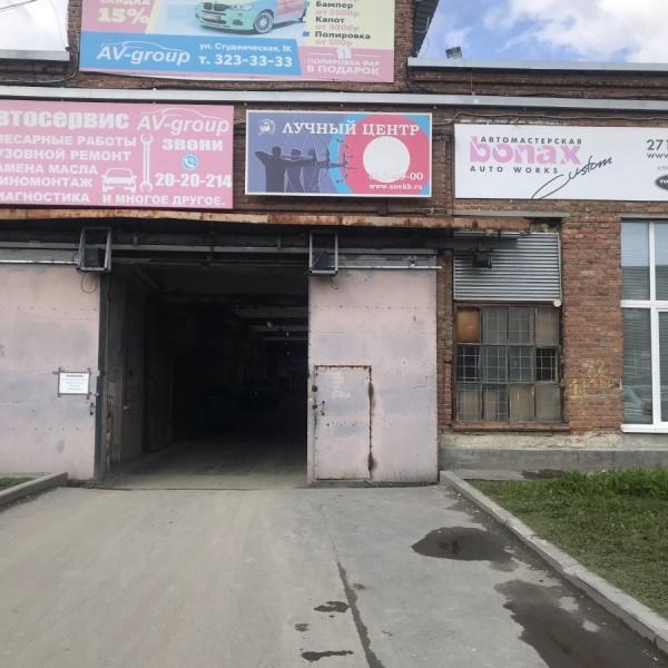 Бетон студенческая бетон затвердевание