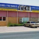 Prestige Wheels and Tyres Trading, EST