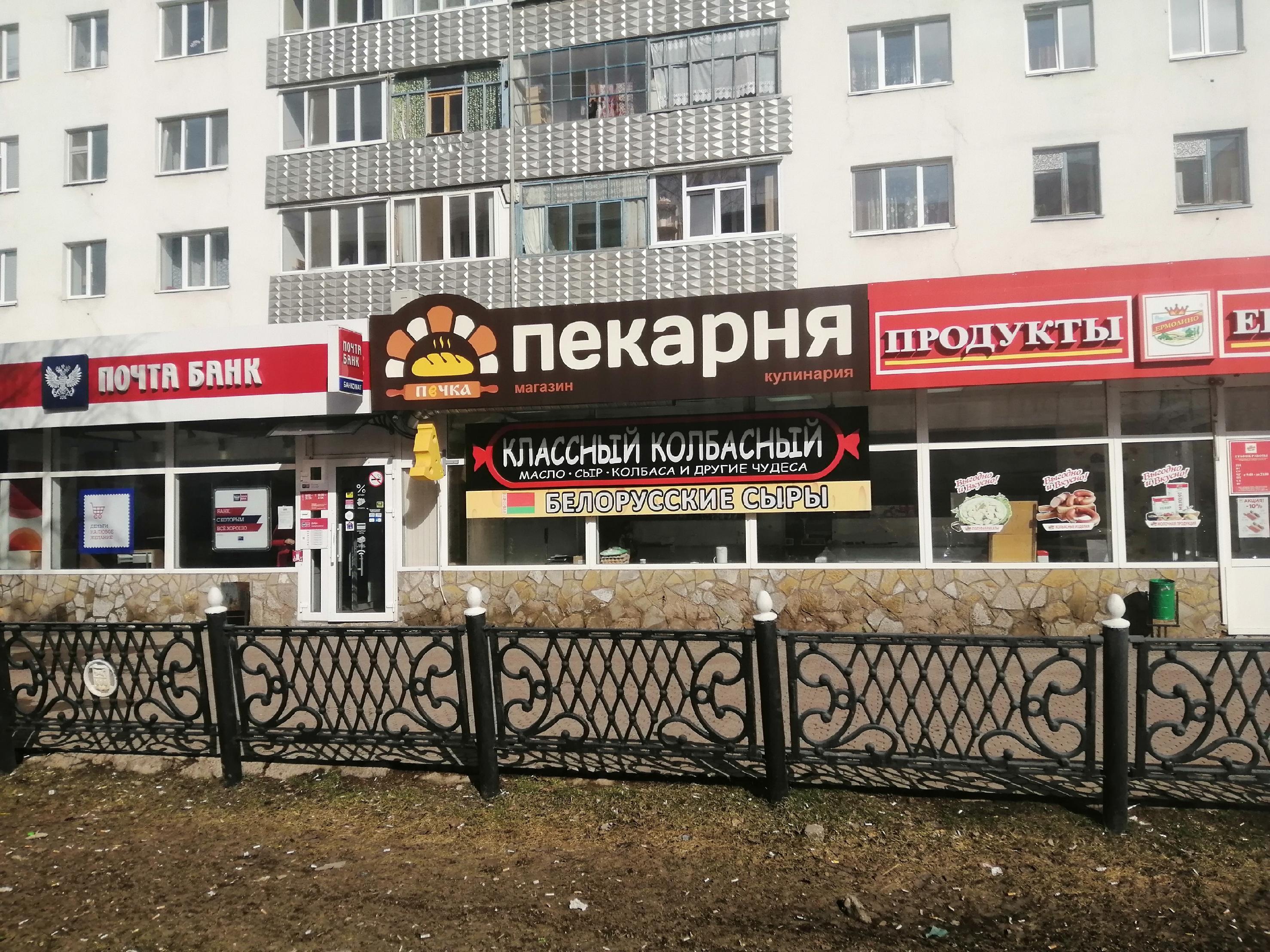 Магазины женского белья в стерлитамаке купить польское нижнее белье женское